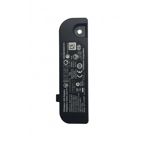 LAN Adaptor 8017-01620P